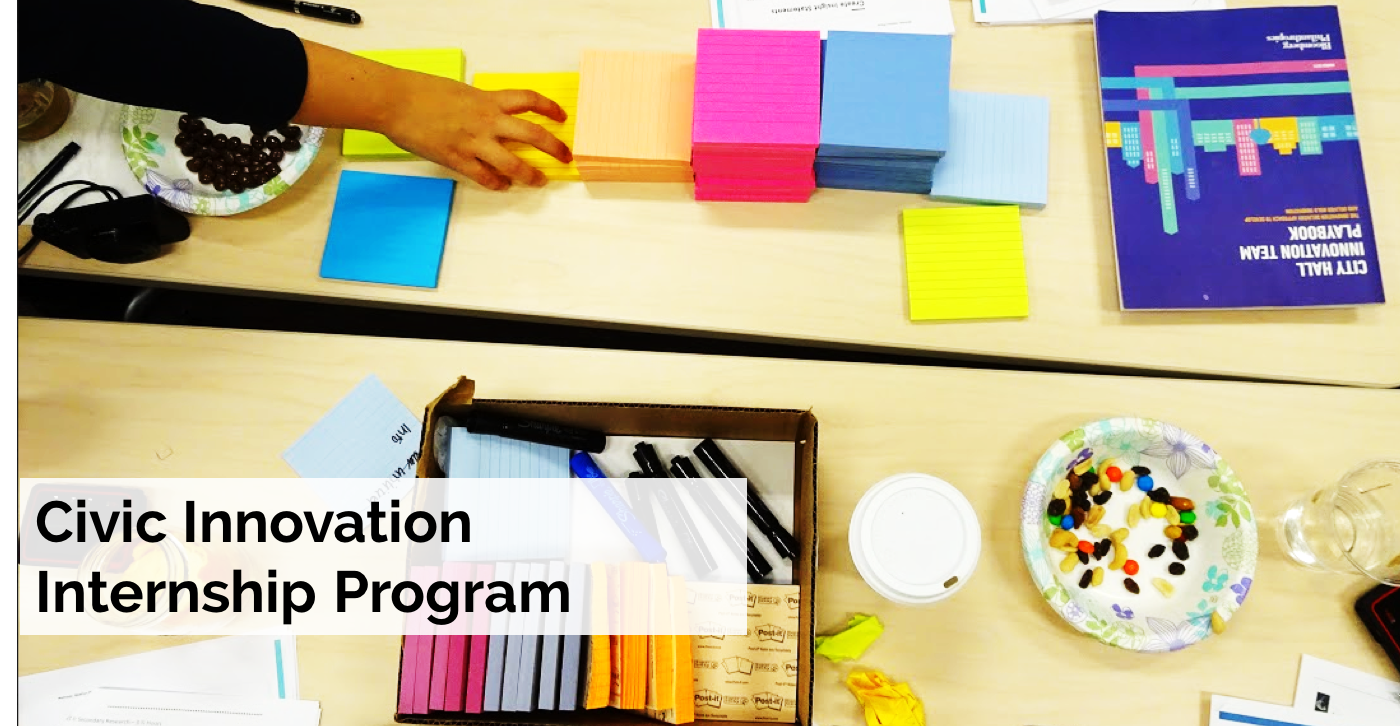 Civic Innovation Internship Program